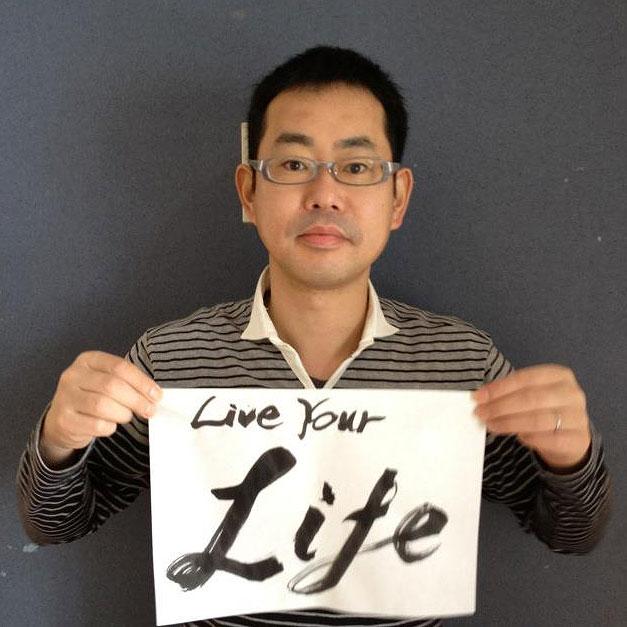 Kenji Hiranabe (tocpeople.com)