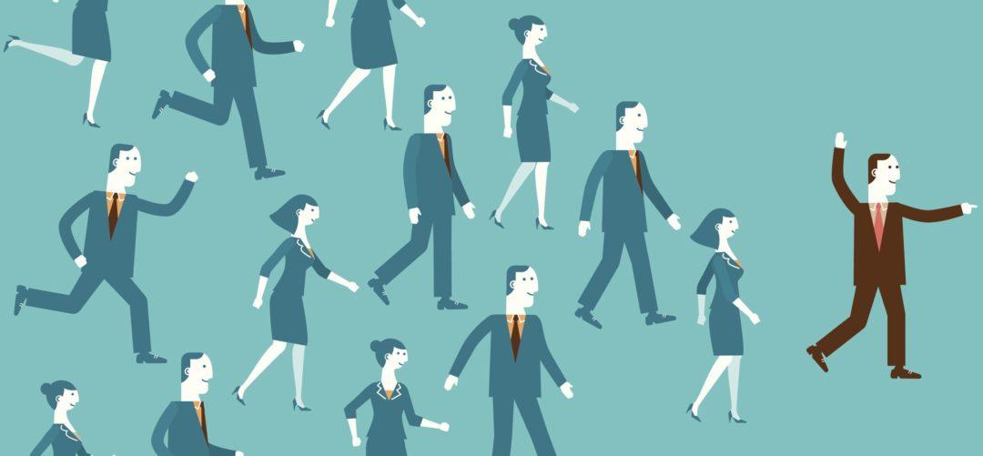 Лидеры и руководители