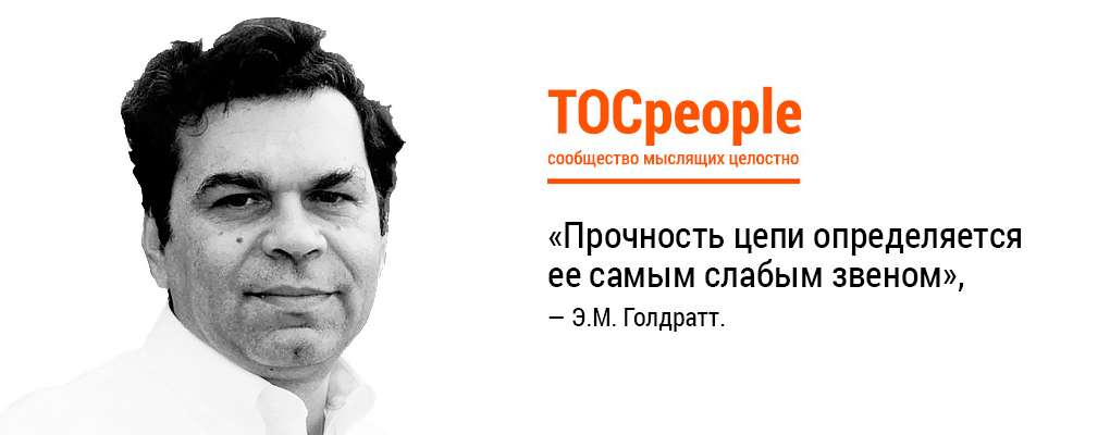 tocpeople