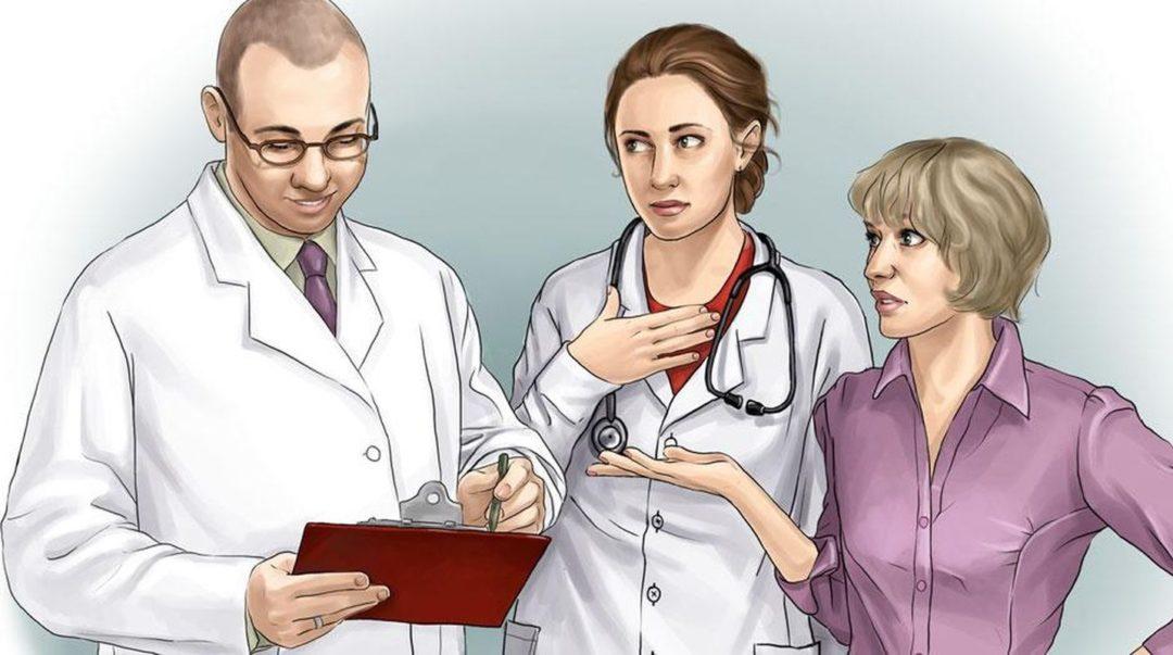 Вклад Теории ограничений в здравоохранение