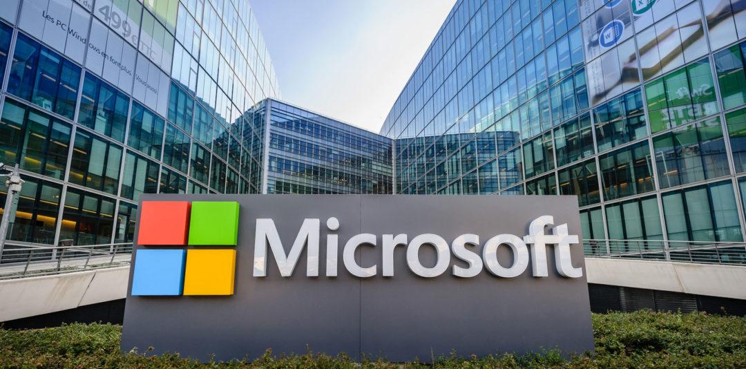 Проектирование, тестирование и внедрение решения ТОС для непрерывного управления цепью поставок в Microsoft